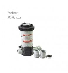 کلرزن خطی استخر Poolstar مدل PCF03