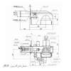 مشعل گازی ایران رادیاتور مدل F55