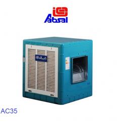 کولر آبی آبسال مدل AC 35