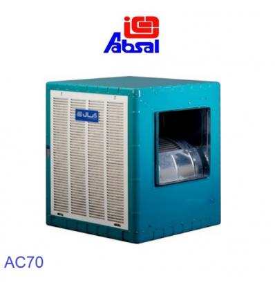 کولر آبی ثابت آبسال مدل AC-70 |