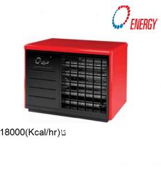 هیتر گازی فن دار انرژی مدل GH0618