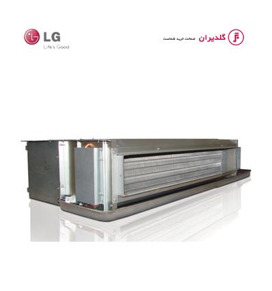 فن کوئل فشار استاتیکی پائین LG