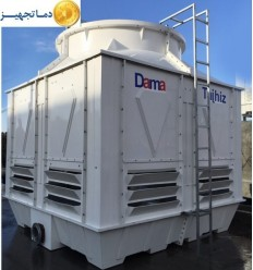 برج خنک کننده مکعبی فایبرگلاس دماتجهیز