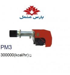 مشعل گازی پارس مشعل مدل 3PGO-211