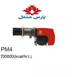 مشعل گازی پارس مشعل مدل 4PGT-311
