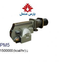 مشعل گازی پارس مشعل مدل 5PGT-213