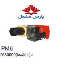مشعل گازی پارس مشعل مدل 6PGT-513