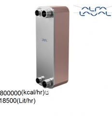 مبدل حرارتی صفحه ای آلفالاوال مدل CB110-46M