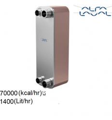 مبدل حرارتی صفحه ای آلفالاوال مدل CBH16-25H