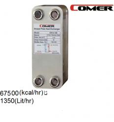 مبدل حرارتی کومر مدل CR14-135
