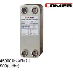 مبدل حرارتی کومر مدل CR14-90