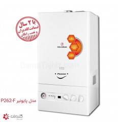 Gold Iran Wall-mounted boiler (LG) P262-F