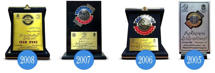 damatajhiz certificate