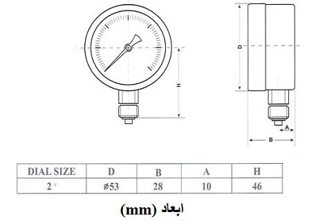 ابعاد مانومتر تی جی TG عمودی خشک صفحه 5 سانت