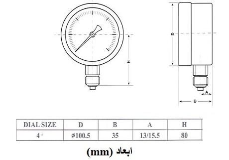 ابعاد مانومتر تی جی TG عمودی خشک صفحه 10 سانت