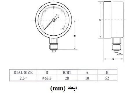 ابعاد مانومتر تی جی TG عمودی خشک صفحه 6 سانت
