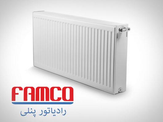 قیمت رادیاتور فامکو