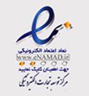 damatajhiz-enamad