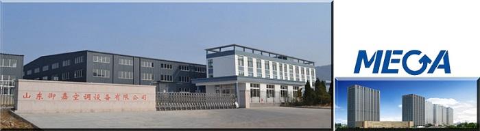 کارخانه MEGA