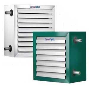 DamaTajhiz Steam Unit Heater