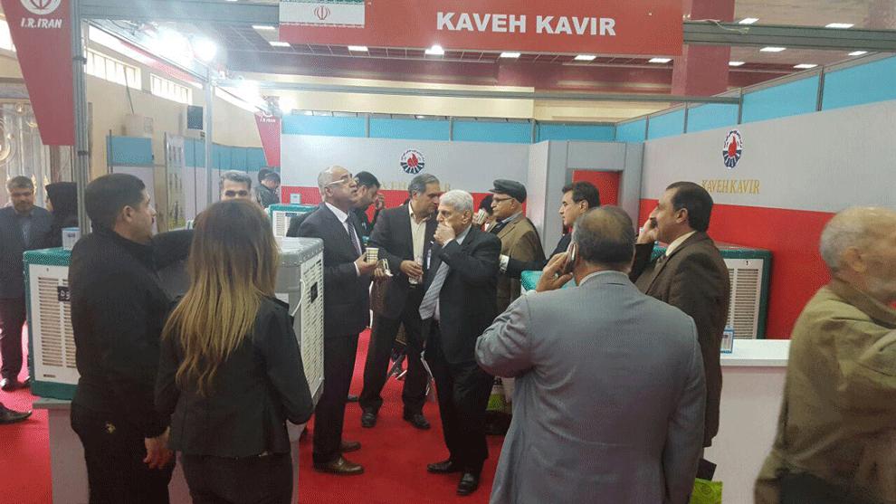 حضور شرکت کاوه کویر در نمایشگاه بغداد