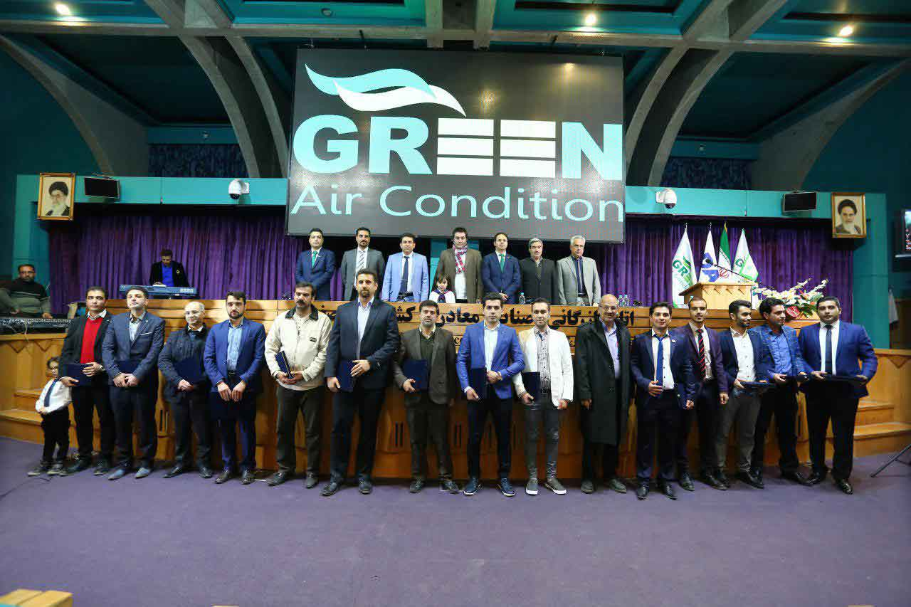 درباره شرکت گرین  (Green)
