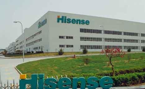 درباره شرکت هایسنس