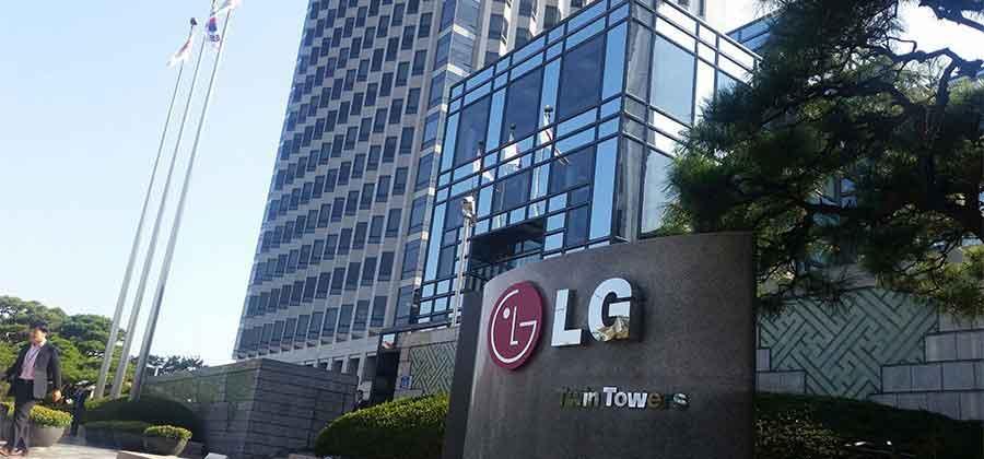 درباره شرکت ال جی (LG)