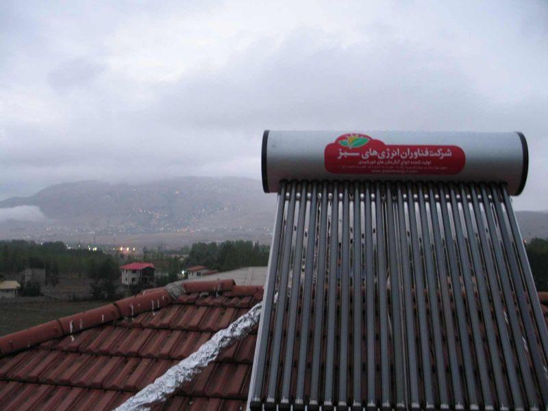 آبگرمکن خورشیدی شناوردار آویسا