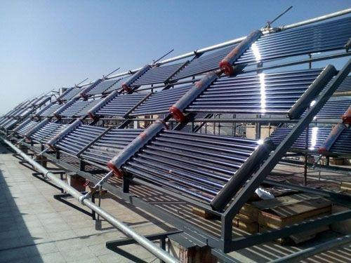 آبگرمکن خورشیدی پروانه ای آویسا