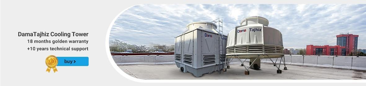 damatajhiz cooling tower