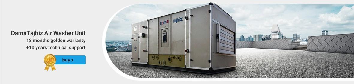 damatajhiz air washer unit