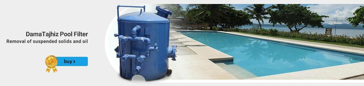 damatajhiz pool filter