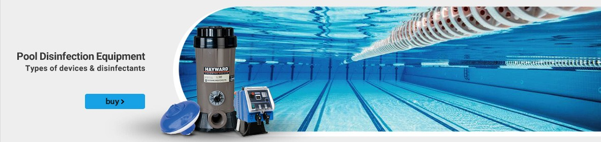Pool Disinfection Equipment