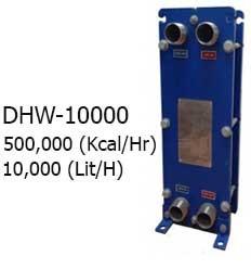 مبدل حرارتی صفحه ای واشردار TGT مدل DHW-10000