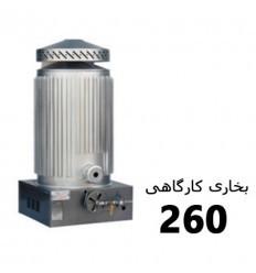 هیتر و بخاری کارگاهی انرژی
